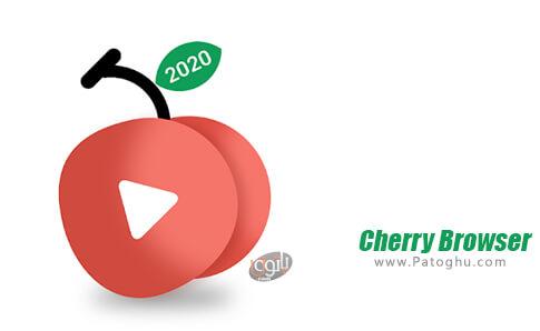 دانلود Cherry Browser برای اندروید