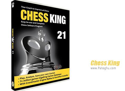 دانلود Chess King برای ویندوز