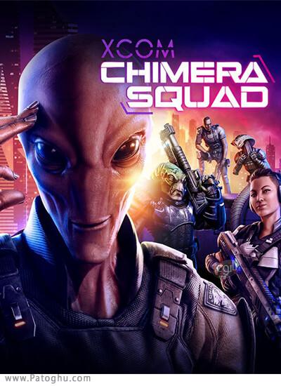 دانلود Chimera Squad برای ویندوز
