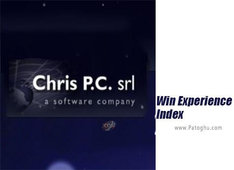 دانلود ChrisPC Win Experience Index برای ویندوز