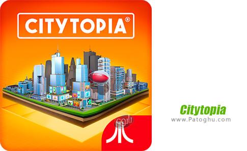 دانلود Citytopia برای اندروید