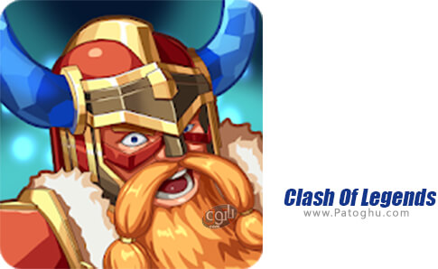 دانلود Clash Of Legends برای اندروید