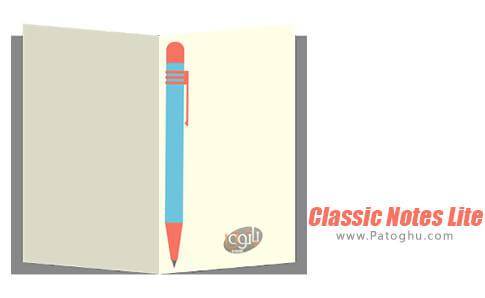 دانلود Classic Notes Lite برای اندروید