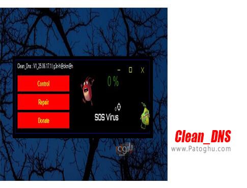 دانلود Clean DNS برای ویندوز