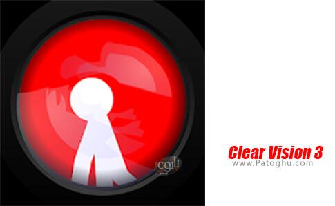 دانلود 3 Clear Vision برای اندروید