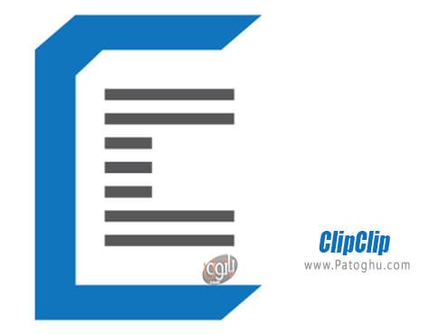 دانلود ClipClip برای ویندوز