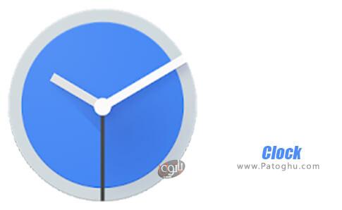 دانلود clock برای اندروید
