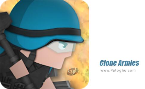 دانلود Clone Armies برای اندروید