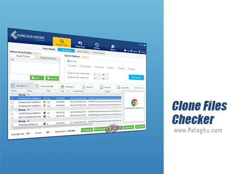 دانلود Clone Files Checker برای ویندوز