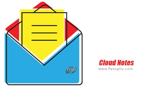 دانلود Cloud Notes برای اندروید