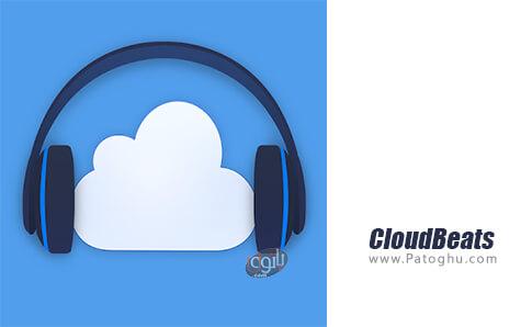 دانلود CloudBeats برای اندروید