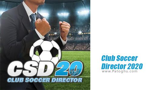 دانلود Club Soccer Director 2020 برای اندروید