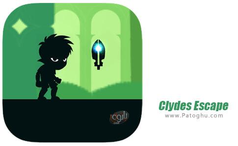 دانلود Clydes Escape برای اندروید