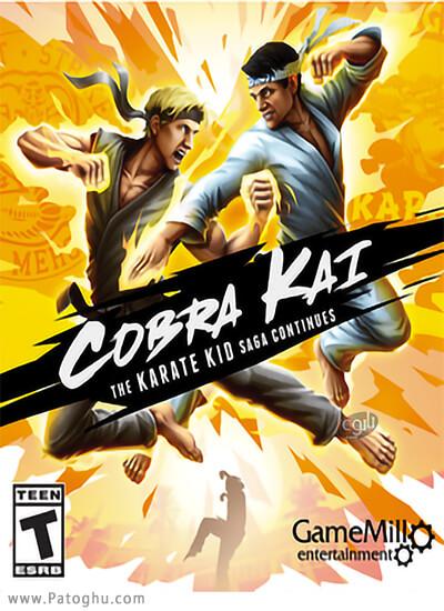 دانلود Cobra Kai برای ویندوز