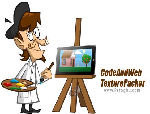 دانلود CodeAndWeb TexturePacker برای ویندوز