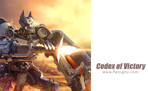 دانلود Codex of Victory برای اندروید