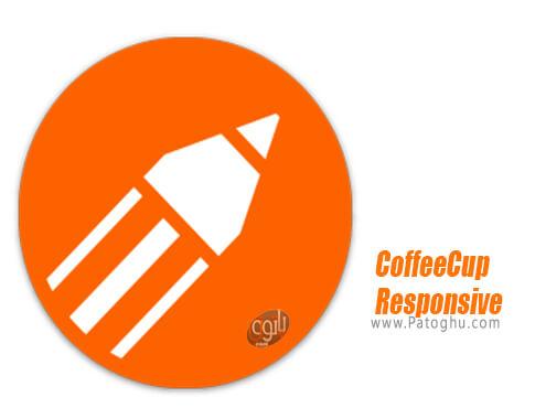دانلود CoffeeCup برای ویندوز
