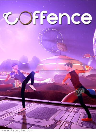 دانلود Coffence برای ویندوز