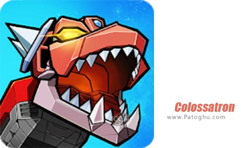 دانلود Colossatron برای اندروید