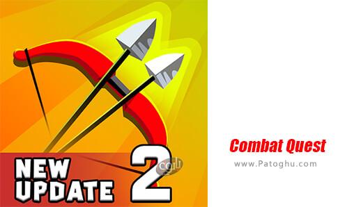 دانلود Combat Quest برای اندروید