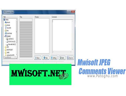 دانلود Mwisoft JPEG Comments Viewer برای ویندوز