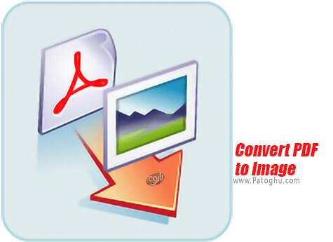 دانلود Convert PDF to Image برای ویندوز