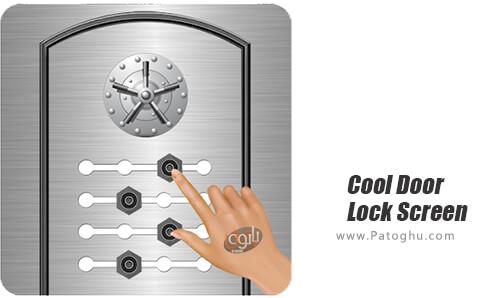 دانلود Cool Door Lock Screen برای اندروید
