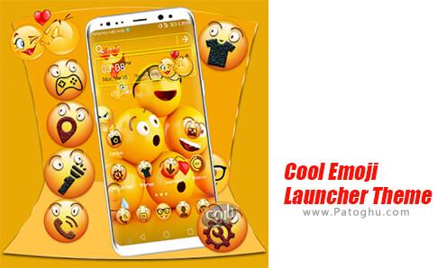 دانلود Cool Emoji Launcher برای اندروید