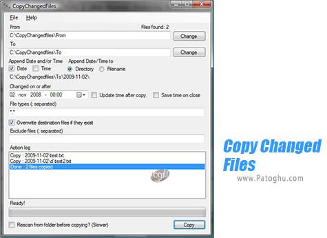 دانلود Copy Changed Files برای ویندوز