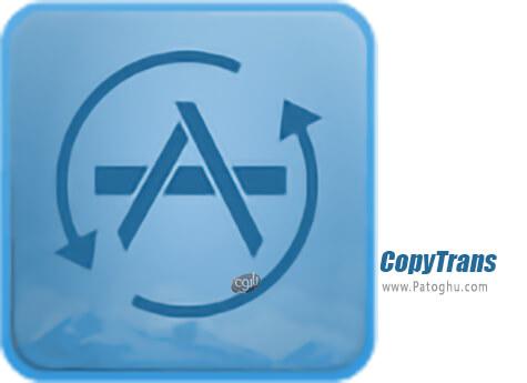 دانلود CopyTrans Apps برای ویندوز