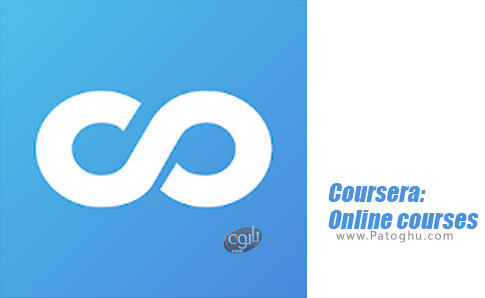 دانلود Coursera: Online courses برای اندروید