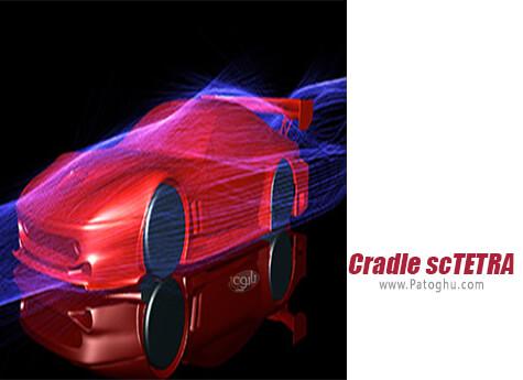 دانلود Cradle scTETRA برای ویندوز