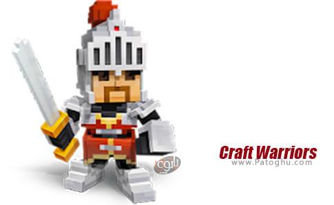 دانلود Craft Warriors برای اندروید