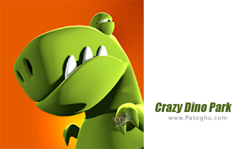 دانلود Crazy Dino Park برای اندروید