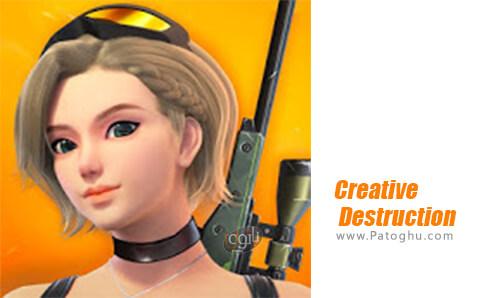 دانلود Creative Destruction برای اندروید