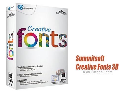 دانلود Creative Fonts 3D برای ویندوز
