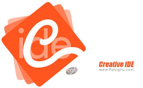 دانلود Creative IDE برای اندروید