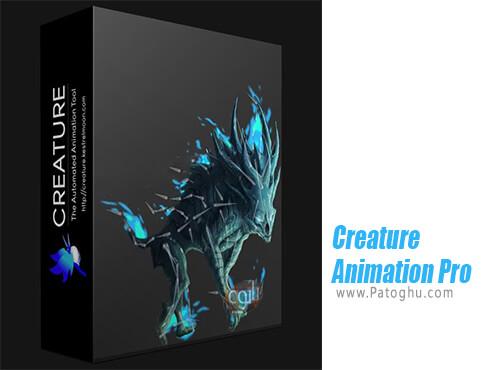 دانلود Creature Animation برای ویندوز