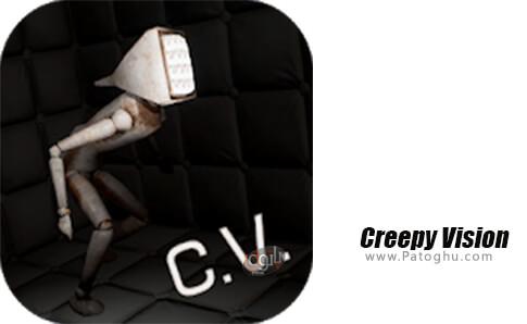دانلود Creepy Vision برای اندروید