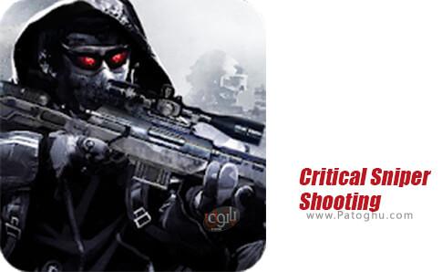 دانلود Critical Sniper Shooting برای اندروید