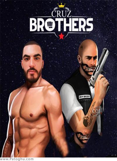 دانلود Cruz Brothers برای ویندوز