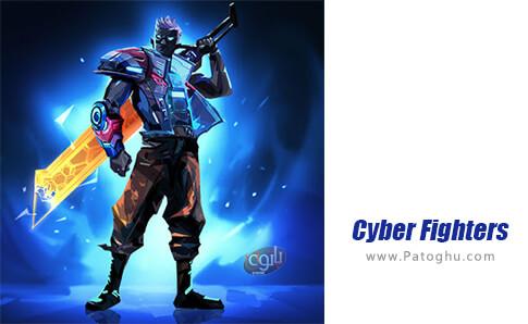 دانلود Cyber Fighters برای اندروید