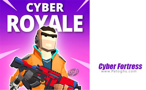 دانلود Cyber Fortress برای اندروید