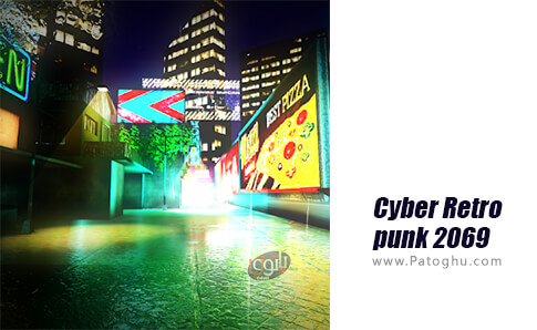 دانلود Cyber Retro punk 2069 برای اندروید