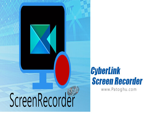 دانلود CyberLink برای ویندوز