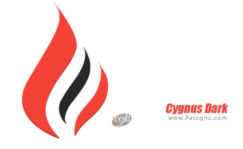 دانلود Cygnus Dark برای اندروید