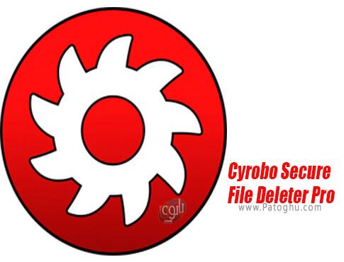 دانلود Cyrobo Secure File Deleter Pro برای ویندوز