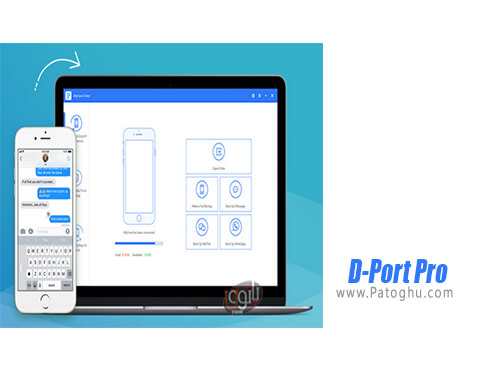 دانلود D-Port-Pro برای ویندوز