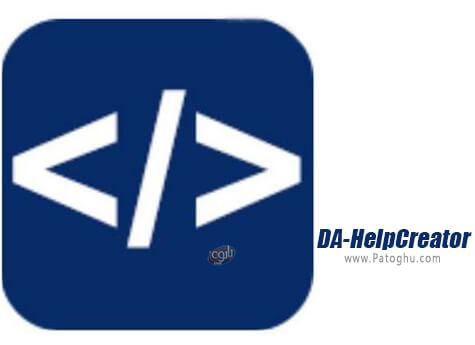 دانلود DA-HelpCreator برای ویندوز