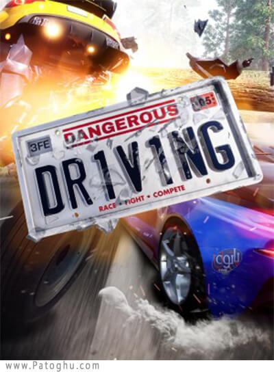 دانلود DANGEROUS DRIVING برای ویندوز
